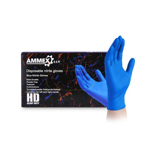 Nitrile Disposable gloves (10 boxes per package, 100 glove per box)